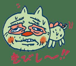 Satoshi's happy characters vol.08 sticker #374714