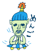 Satoshi's happy characters vol.08 sticker #374727
