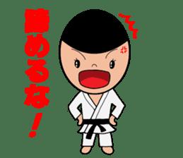 karate sticker #374905