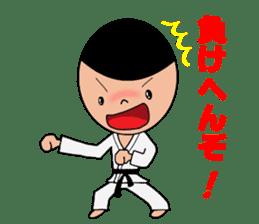 karate sticker #374906