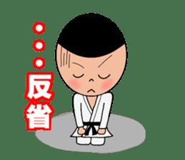 karate sticker #374907