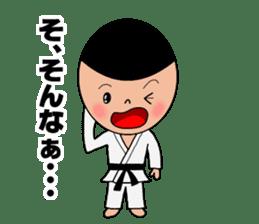 karate sticker #374908