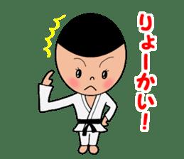 karate sticker #374909