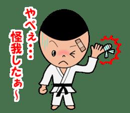 karate sticker #374910