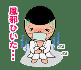 karate sticker #374911