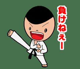 karate sticker #374915