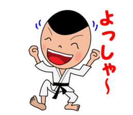 karate sticker #374916