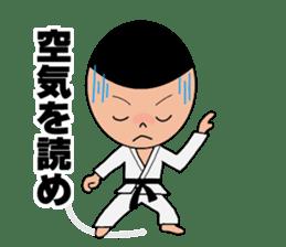 karate sticker #374917