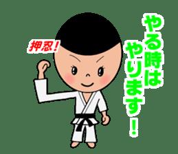 karate sticker #374922