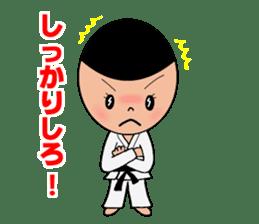 karate sticker #374923