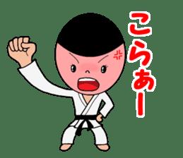 karate sticker #374924