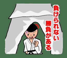 karate sticker #374926