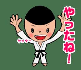 karate sticker #374930