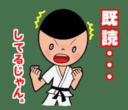 karate sticker #374931