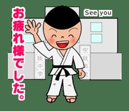 karate sticker #374933