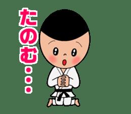 karate sticker #374935