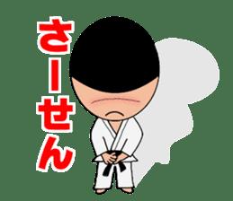karate sticker #374936