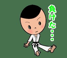 karate sticker #374938