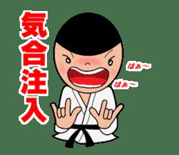 karate sticker #374939