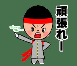 karate sticker #374943