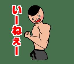 karate sticker #374944