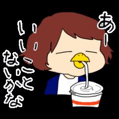 Ms toriko