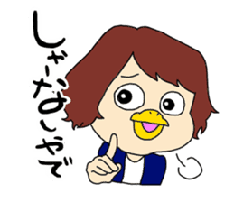 Ms toriko sticker #375067