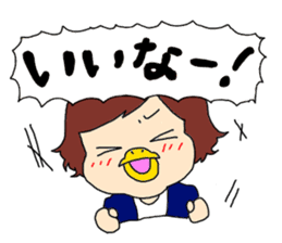 Ms toriko sticker #375068