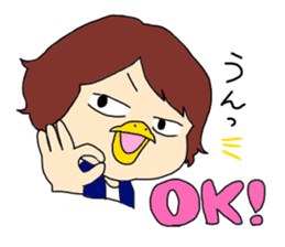Ms toriko sticker #375083