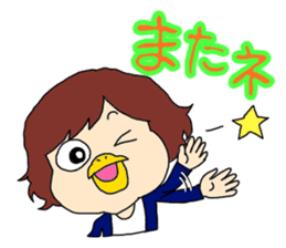 Ms toriko sticker #375100