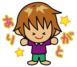 TABO-kun sticker #375148