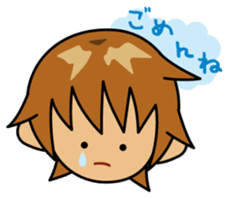 TABO-kun sticker #375149