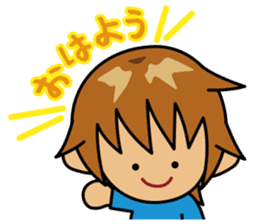 TABO-kun sticker #375150