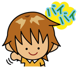 TABO-kun sticker #375158