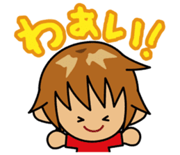 TABO-kun sticker #375161