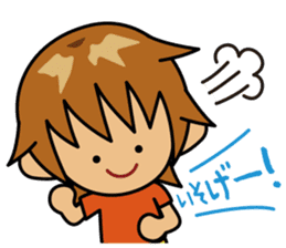 TABO-kun sticker #375162