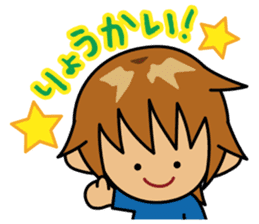 TABO-kun sticker #375163