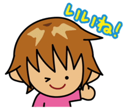 TABO-kun sticker #375164