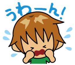 TABO-kun sticker #375165