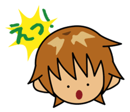 TABO-kun sticker #375166