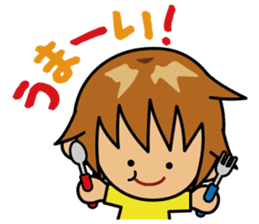 TABO-kun sticker #375169