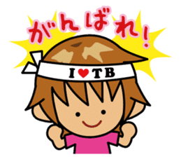 TABO-kun sticker #375170