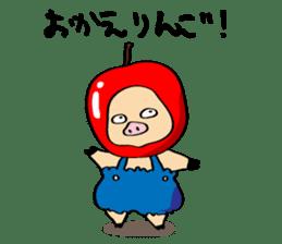 Usabuta sticker #375306