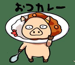 Usabuta sticker #375308