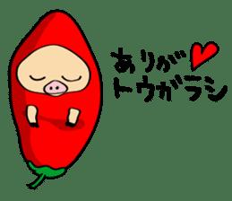 Usabuta sticker #375311