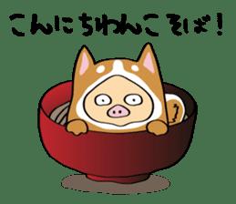 Usabuta sticker #375312