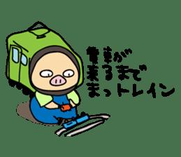 Usabuta sticker #375315