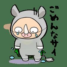 Usabuta sticker #375318