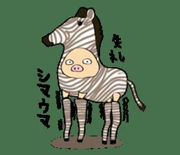 Usabuta sticker #375324