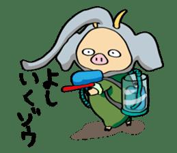 Usabuta sticker #375327